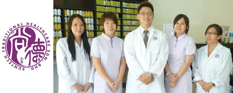 Traditional Chinese Medical(TCM),Healthcare Service in USJ, Klang, Puchong