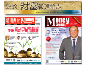 Best Finance Magazine in Malaysia for Financial Planning - Money Compass