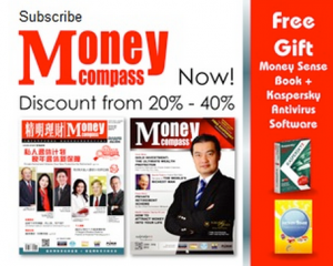 Best Finance Magazine in Malaysia for Financial Planning – Money Compass
