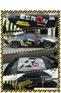 Malaysia Best Motor Car Engine Oil - Esron Engine Oil