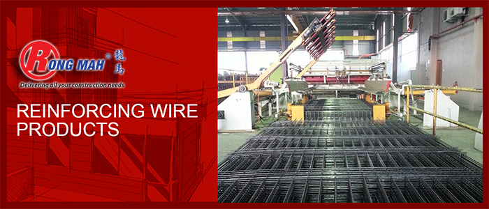 Malaysia BRC Wire Mesh, BRC Mesh, Reinforcement Mesh Manufacturer