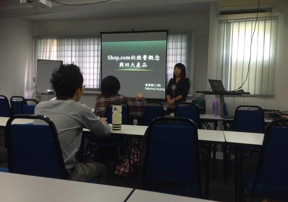 JB Mount Austin Meeting Room for RENT, Training Room rental review in Johor Bahru