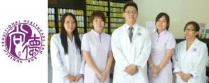 Chinese Medical Treatment (TCM), Healthcare Services in USJ, Klang, Puchong